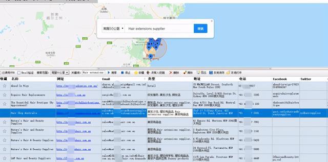 外贸干货:谷歌(语法)搜索基本指令最全分享