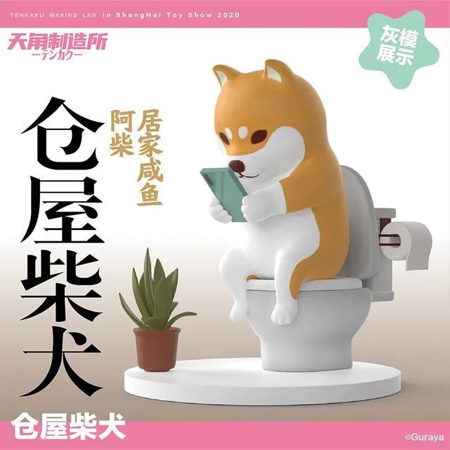 积木毒液玩具:亚洲最火爆的「潮流玩具展」下月来袭!错过又要等一年