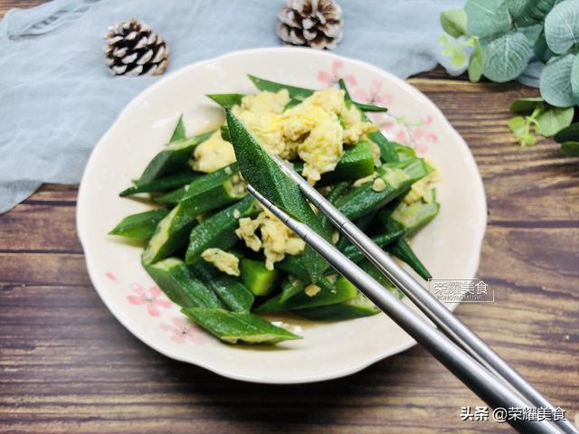 这蔬菜就像榴莲,喜欢它的人奇怪喜欢,不喜欢它的人怎么都不喜欢