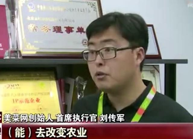 0413团购网:他被王兴打败后创建美菜网,未来终有一战