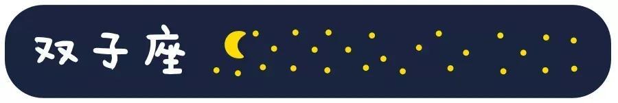 添加星座运势(怎样在桌面添加星座运势)-第4张图片-天下生肖网