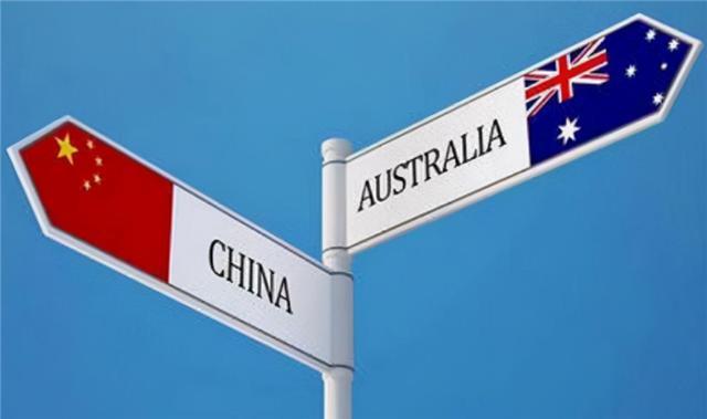 还要顽抗?澳大利亚被告诫:若继续跟中国交恶,当心经济回不了头