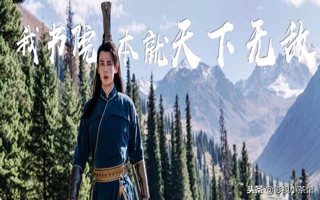 《将夜》莲生三十二何人?小师叔柯浩然单剑灭魔宗敢于战天的男人