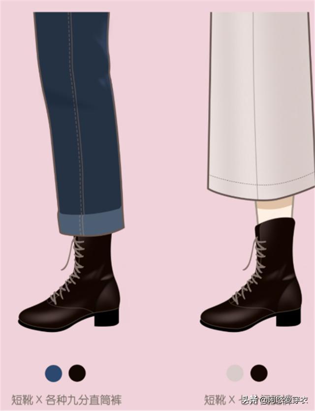 """身高仅158的女生,发起多穿""""九分裤+低跟靴"""",优化比例还特显高6932 作者:admin 帖子ID:23449"""