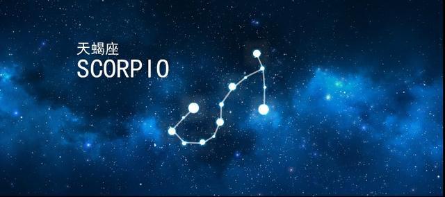 星座3运势的简单先容-第8张图片-天下生肖网