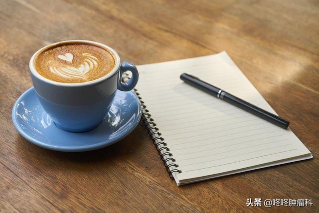 喝咖啡护肝防肝癌!研究显示,喝咖啡或能降低慢性肝病和肝癌风险