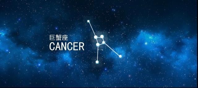 十二星座下周运势如何(十二星座今日运势查询第一星座)-第3张图片-天下生肖网