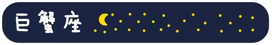 添加星座运势(怎样在桌面添加星座运势)-第5张图片-天下生肖网