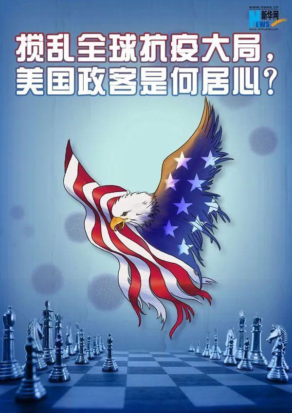 这10个题现在,美国必须给全世界一个真相