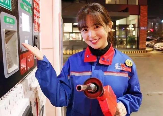 今日油价:今天7月9日,全国加油站,调整后92、95汽油零售价