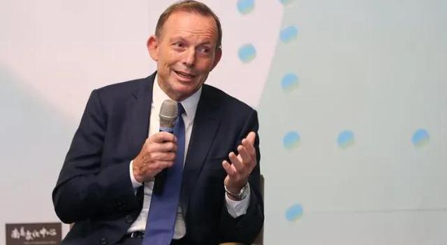 澳大利亚前总理阿博特究竟在台湾讲了什么?导致众怒