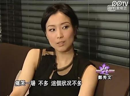 """童话破灭谁唱的:""""香港最后一个天后""""郑秀文:盛极而衰,患抑郁症,感情遭背叛"""