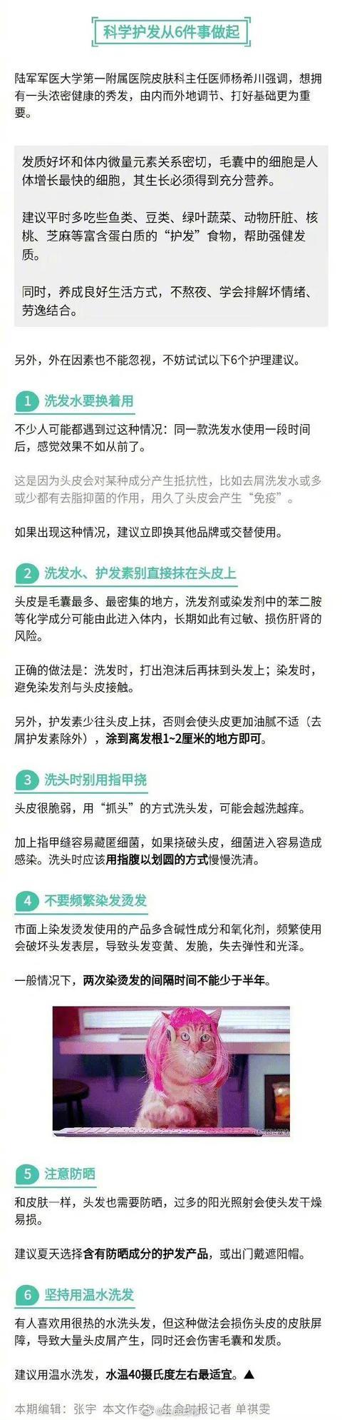 【收藏中国现在潜艇数目在80艘左右!实用中国现在潜艇数目在80艘左右!#做好6件事有效防脱发#】6696 作者:admin 帖子ID:21618