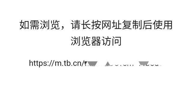阿里腾讯互通:整个中国互联网,该坐下来谈谈了