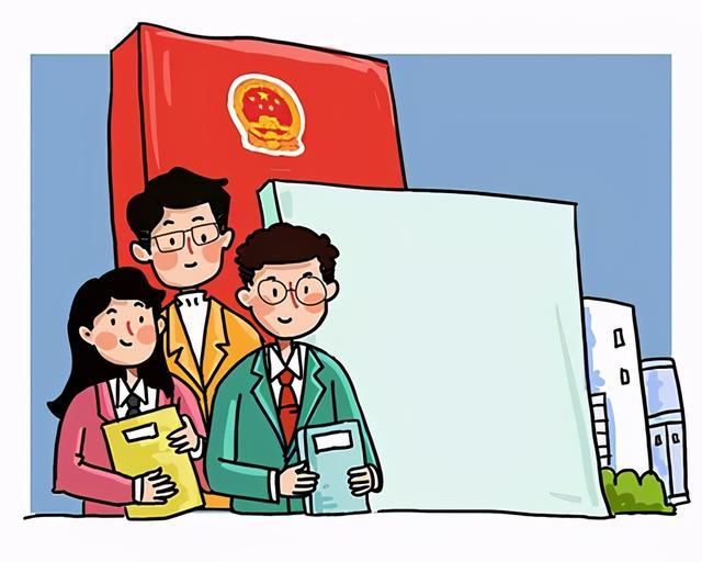 【公务员法及配套法规学习(一)】《中华人民共和国公务员法》