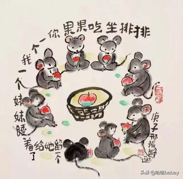 耗子搞笑漫画:10幅老鼠幽默画,逗笑千万人!有才!送给朋友们开心开心