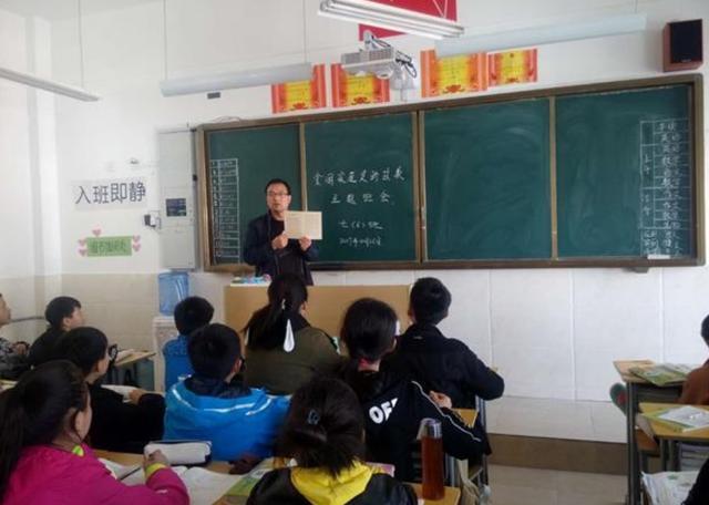 教育部规定:中小学不得以任何名义设置重点班,家长对此看法不一