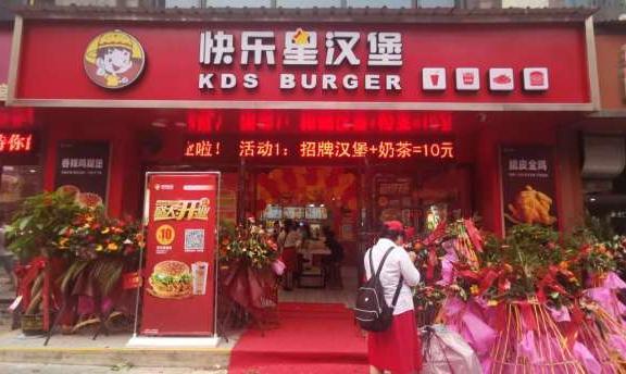 开汉堡店,那么众品牌,照样选举你选甜美星汉堡