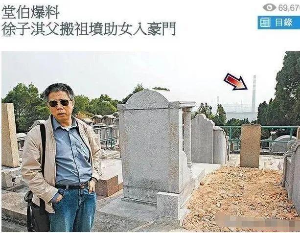 """自小就被灌输名媛思想,香港""""千亿儿媳""""奋斗豪门15年,终坐稳了"""