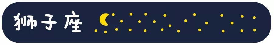 添加星座运势(怎样在桌面添加星座运势)-第6张图片-天下生肖网
