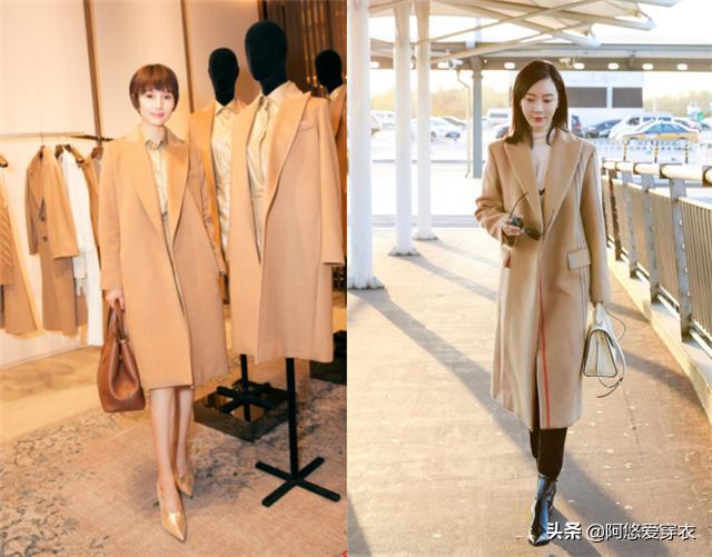 看了袁泉、刘涛,终于明确:为什么女人过了40岁都喜好穿大衣2518 作者:admin 帖子ID:21619