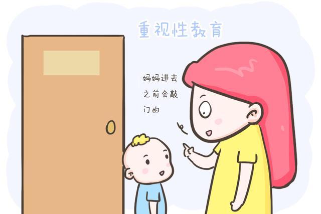 """""""妈妈带男孩进女厕""""再上热搜,这种刁难事到底有解吗?"""