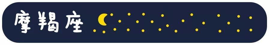 添加星座运势(怎样在桌面添加星座运势)-第11张图片-天下生肖网