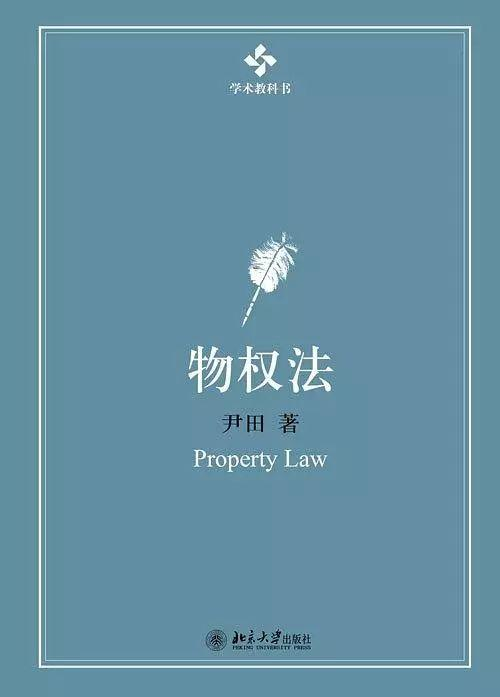 想知道法律,看这十本书就对了