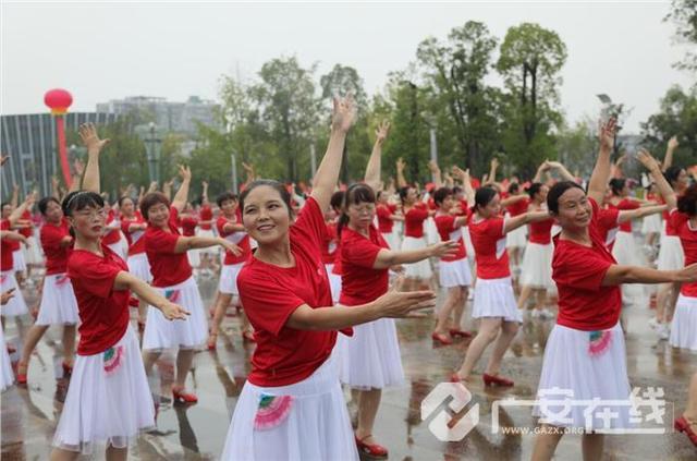 祝贺新中国成立70周年 广安市老体协举走体育健身项现在展演