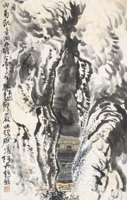 完美国际海魂丹:赵丹:烈火炼成丹心曲,鸦雀声中葬海魂