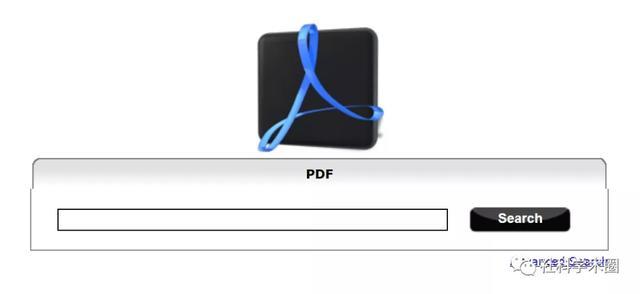 干货!10个免费的PDF文献资源网站推荐