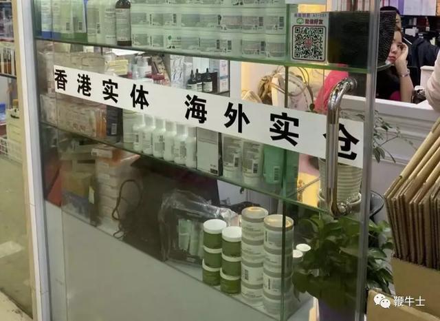 """华强北转型化妆品""""淘金""""场:赞许微商一件代发,强调正品但不挑货源"""