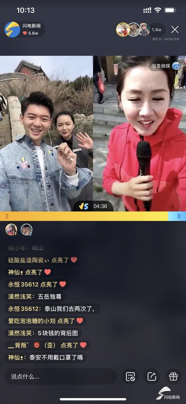 """不悦目大好河山、畅游万亩花海!油菜花PK桃花,400余万网友""""云游山东"""""""
