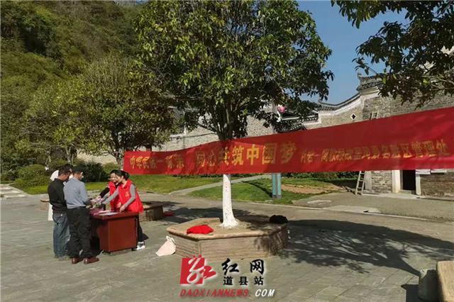 道县:民族宗教政策法规知识宣传活行进景区