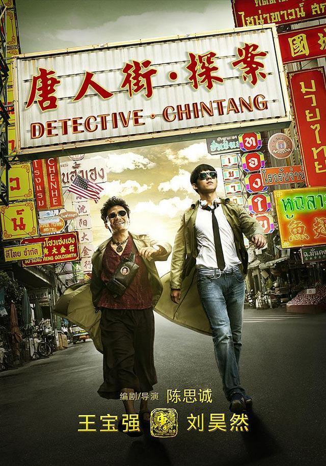 无人机点亮上外洋滩夜空《唐人街探案3》向全球华人贺年