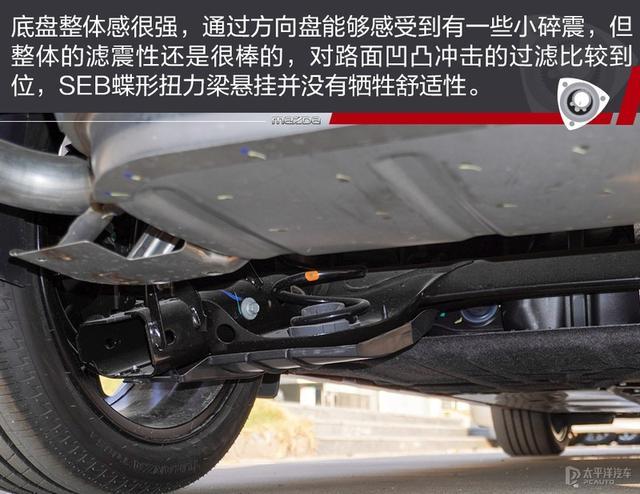 马自达这项黑科技,能省油却不能省钱?