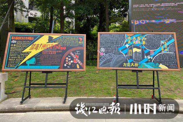 新出炉14块禁毒展板,由美院学徒和上城区居民联手绘制,很值得一看