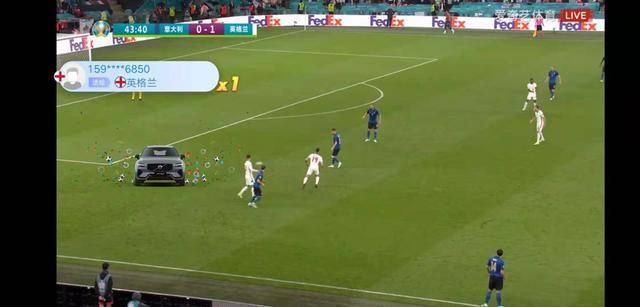 欧洲杯转播的营销盛宴,喜欢奇艺体育凭何异军突首?