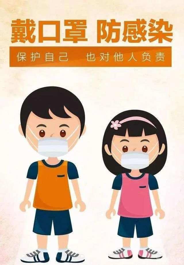 科学防疫丨不可失踪以轻心,这份暑期防疫指南请肯定收益