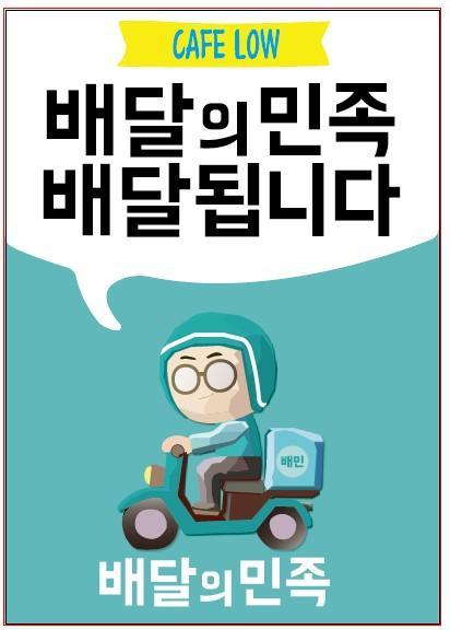 盘点:韩国留学旅游必备APP,攻略全到没友人