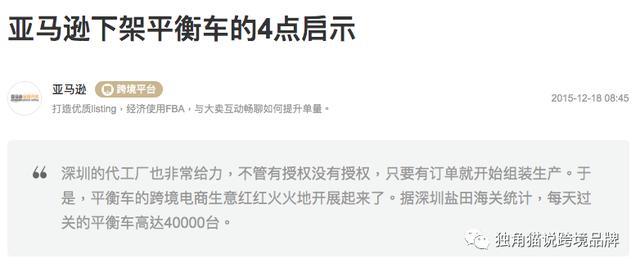 爱城bbs:寻找1987年出生2018年失踪浙江省金华市义乌市 李德鹏