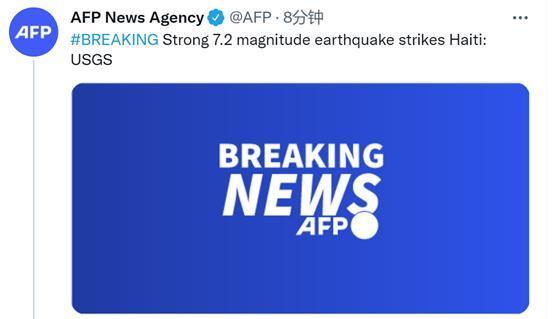 刚刚,这两地别离发生7级以上地震