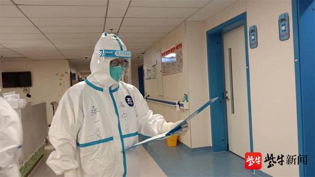 10位患者出院的背后:中西医协同诊疗,多学科保驾护航  第1张