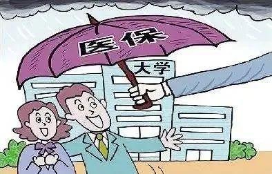 陕西省医保局最新发布 事关城乡居民医保参保缴费