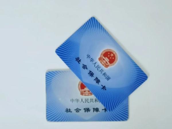 注意!福州城乡居民医保开始缴费!标准有变