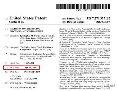 新冠病毒真正源自哪里?这家公司总裁分析美国冠状病毒专利,抛出重磅炸弹