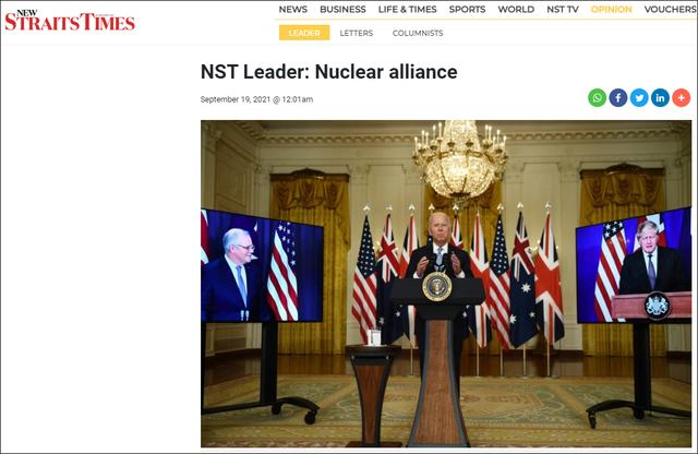 美英澳同盟出炉,东南亚媒体:在亚太挑起军备竞赛