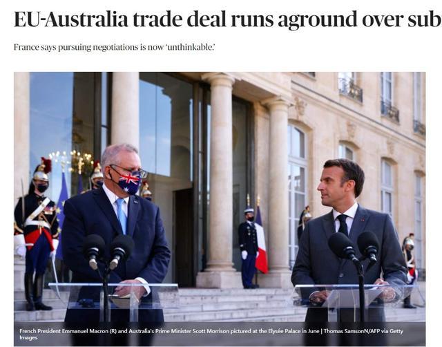 欧盟与澳大利亚贸易协议因潜艇争端搁浅,法国:很难继续谈