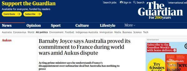 还在杠?继莫里森对法强硬表态后,澳副总理也出来说:澳大利亚没什么要证明的