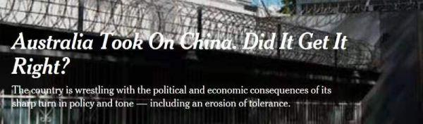 锐参考|挑战中国,澳大利亚真的对了吗?